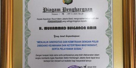 Silaturahmi  Kapolres Jakbar dan Dandim 0503